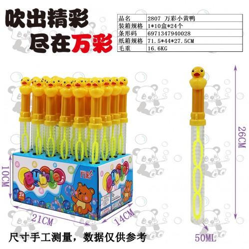 Мыльные пузыри №2807 Уточка 26см в упаковке 24шт (240)