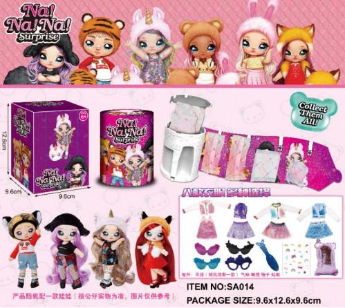 Игрушка №SA014 Кукла-сюрприз