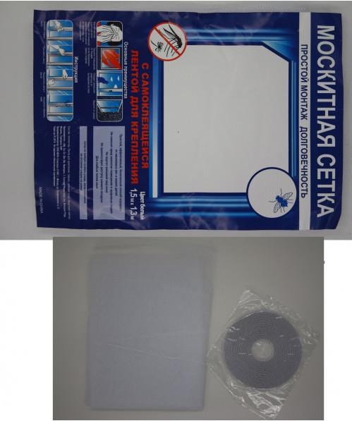 Штора для мух оконная (1,3*1,5)м на окно (200)