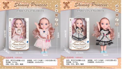 Игрушка №YL005 Кукла