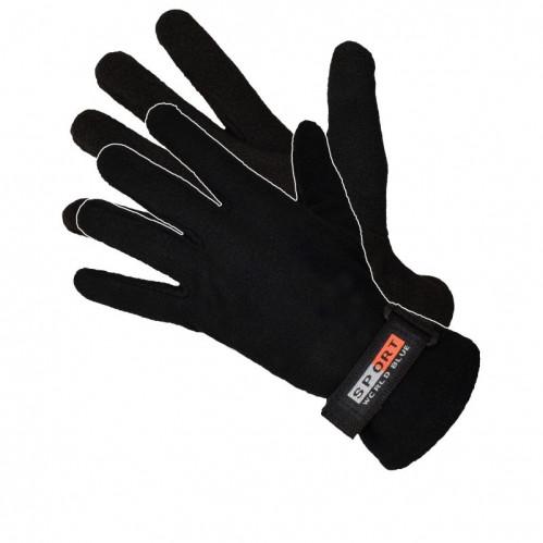 Перчатки №А1299 зимняя с застёжкой (600)