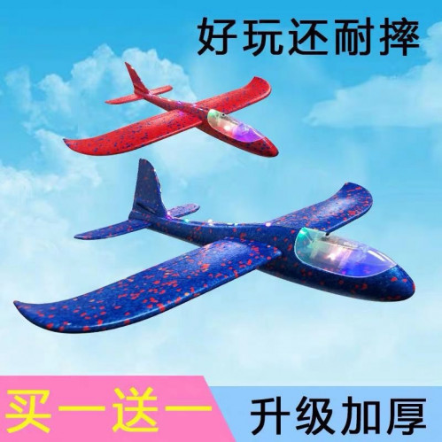 Игрушка №В-1 самолёт пенопластовый с фонариком (100)