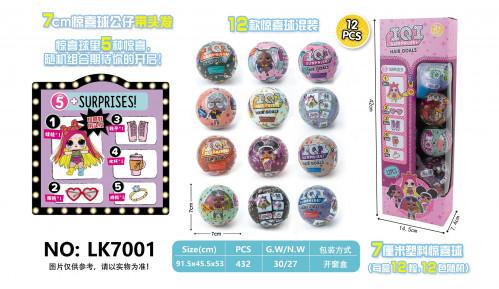 Игрушка №LK7001 кукла  шарик сюрприз 2цв
