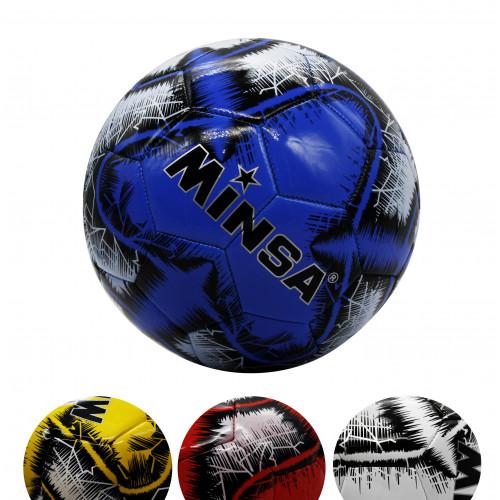 Футбольный мяч №8901 (60)
