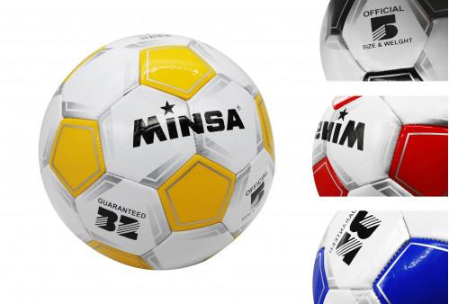 Футбольный мяч №9035 (60)
