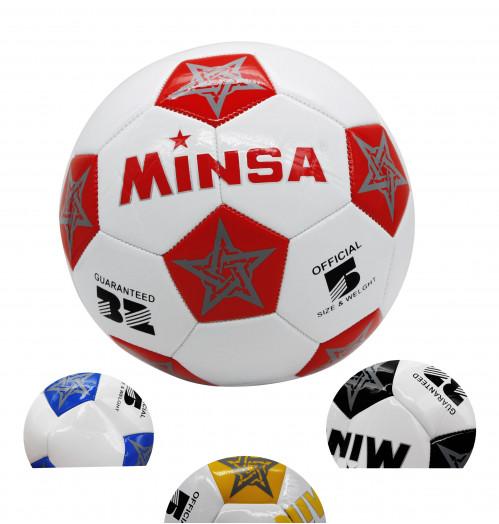 Футбольный мяч №9048 (60)