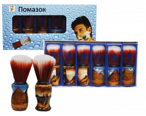 Помазок №S-5TH пл. 6шт 2цв в кор. с надп. идеальная гладкость (300)